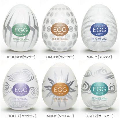 tenga egg ou masturbator